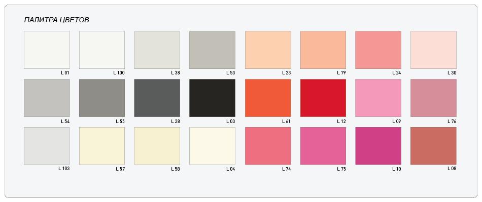 цветовая палитра изображение